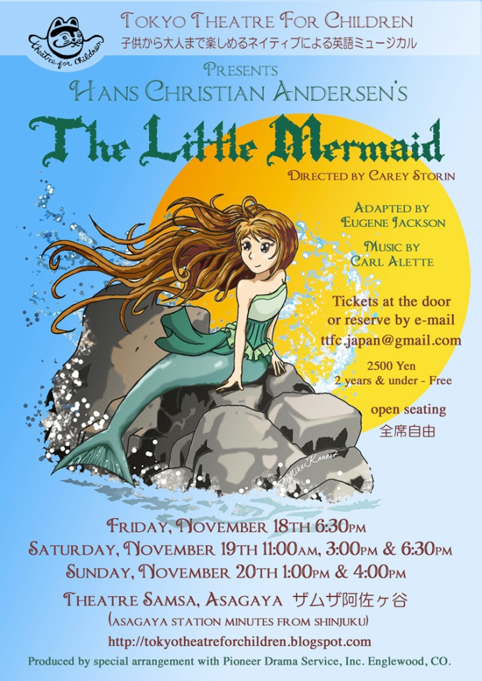 little mermaid fliercopy1