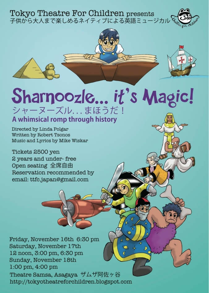 Sharnoozle flyer front JPEG